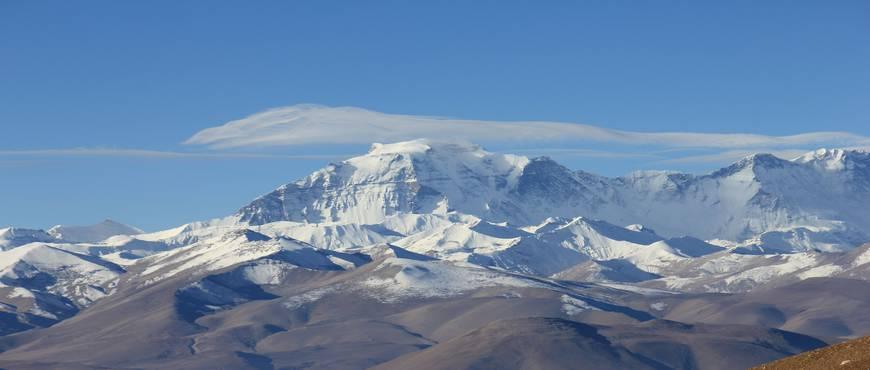 Everest en Privado