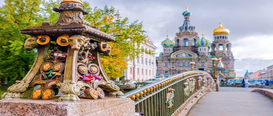 Copenhague + Fiordos, Escandinavia y San Petersburgo Todo Incluido