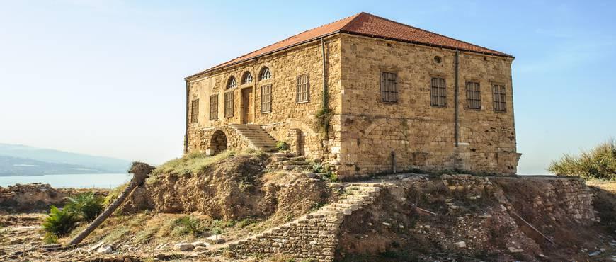 Líbano Tradicional